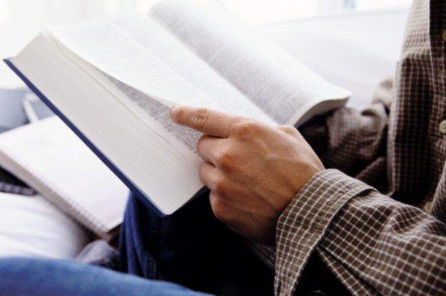 книга и эрудированность