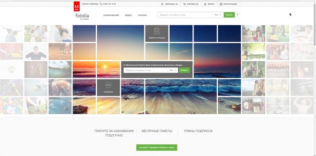 биржа фотографий