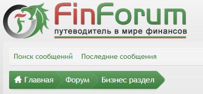 """""""FinForum"""" (путеводитель в мире финансов)"""