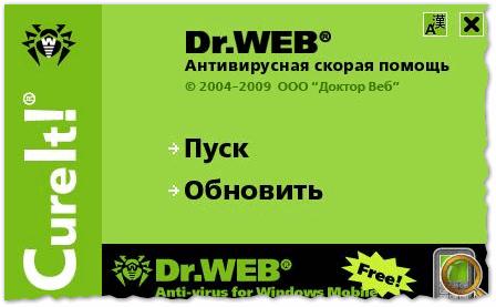 антивирусная программа Dr.Web.