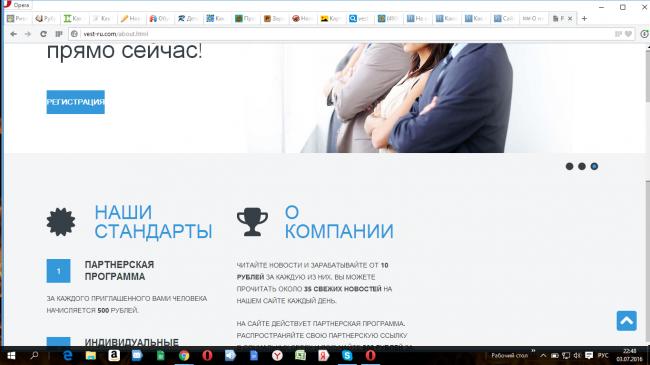 Vest-ru.com - лохотрон или здесь реально можно заработать?
