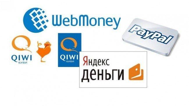 платёжные системы, деньги