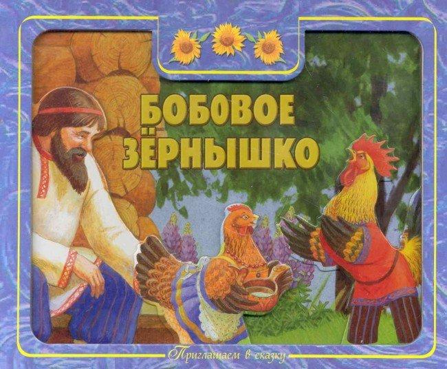 обложка книжки