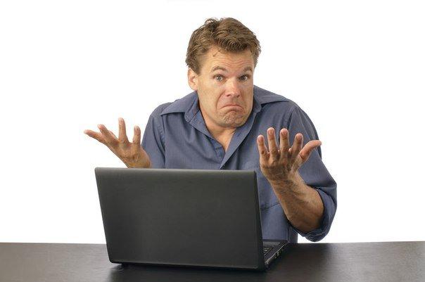Почему люди не могут зарабатывать в интернете