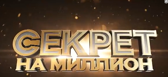 Шоу на НТВ с Лерой Кудрявцевой