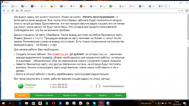 Сайт anivix.ru - отзывы