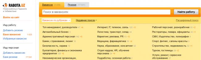 """Скрин с сайта: """"Rabota.uz""""."""