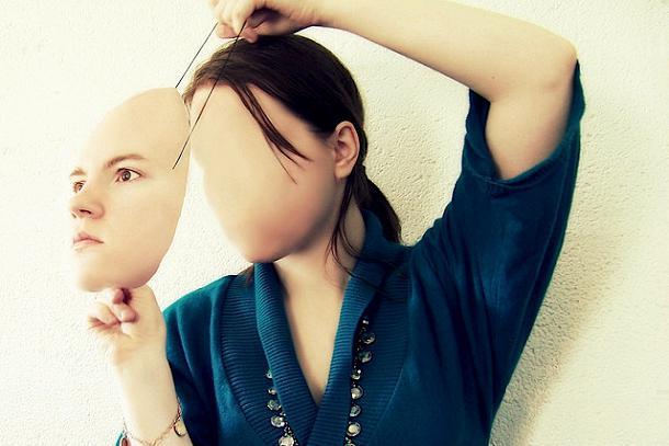 псевдоним как маска