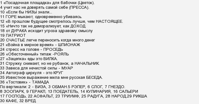 московский кросс