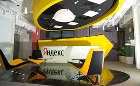 Яндекс и ее новая разработка