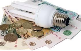 Цена за электричество