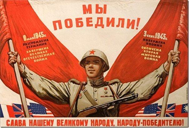 Игра 100 к 1. Известные герои Великой отечественной войны?