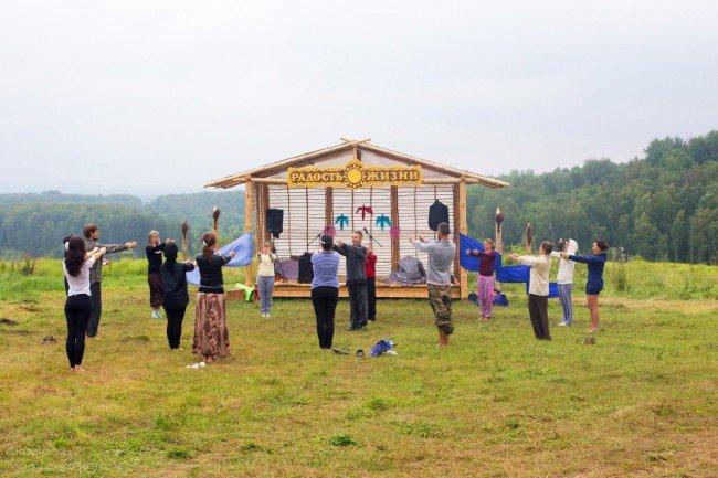 праздник фестиваль
