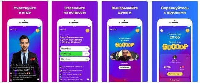 Клевер - приложение ВК
