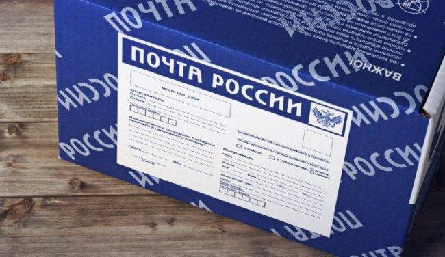 Жалобы на почту России.