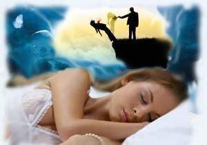 Сон. убить во сне младенца