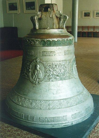 Колокол с маяка Елизавета