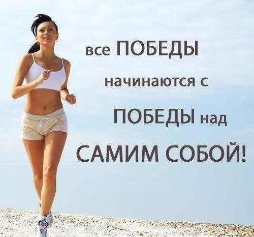 способы похудеть за месяц