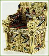 Сундук-трон