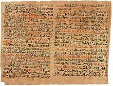 Какими секретами древней медицины пользуются современные медики?