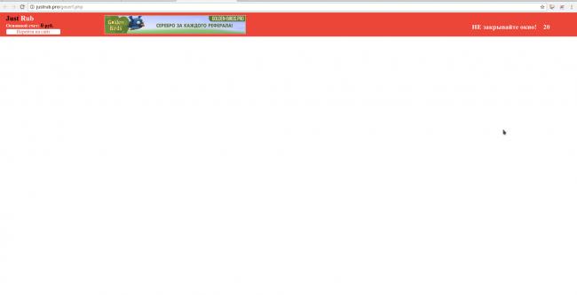 сайт justrub.pro: начать!