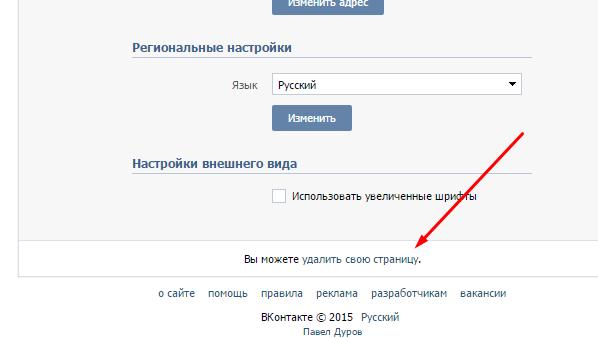 купить можно ли восстановить удалённую страницу вк с айфон Владимировна