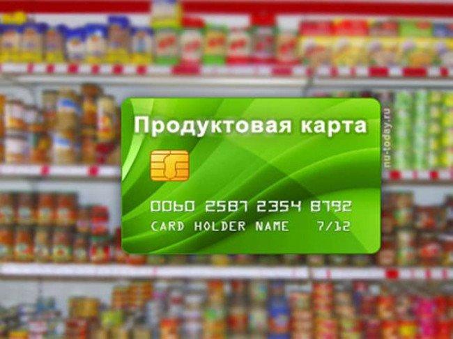 c4d181903d13faa996e5413160678696-650.jpg