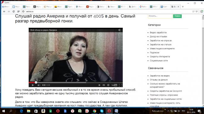 Сайт anivix.ru