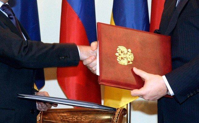 Договор составлен