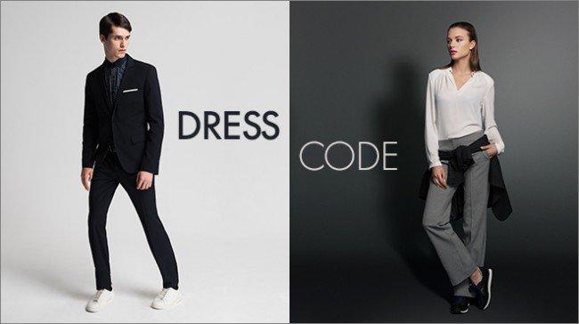дресс-код на предприятии