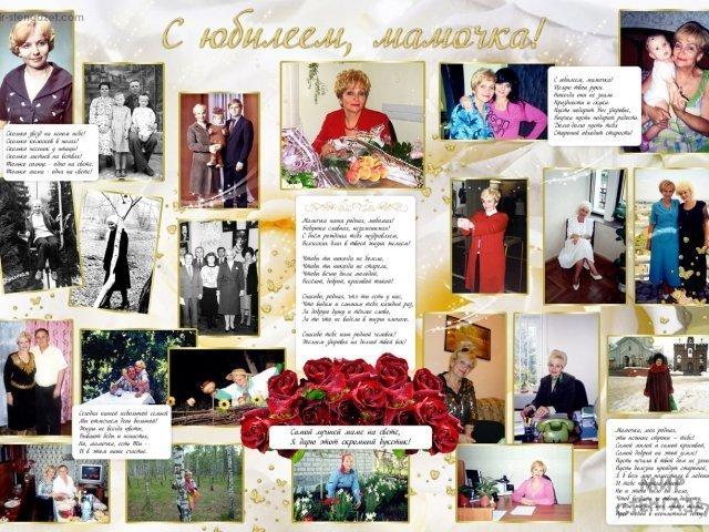 Оригинальные подарки на юбилей 55 лет женщине своими руками
