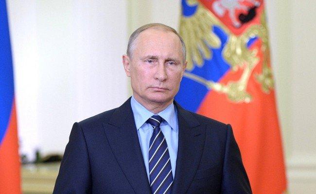 Наш президент Путин.