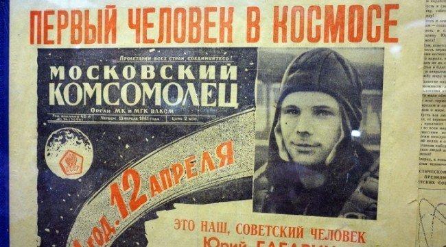 Сколько лет было Юрию Гагарину, когда он полетел в космос?