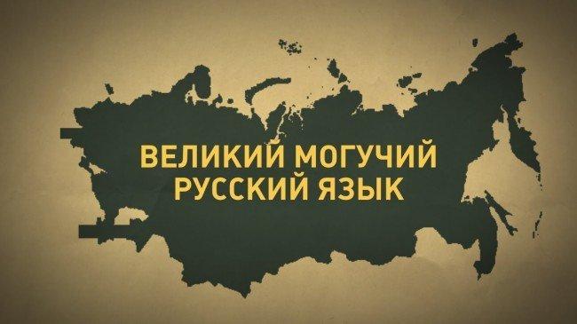 сергеевич пишется с ь знаком или нет