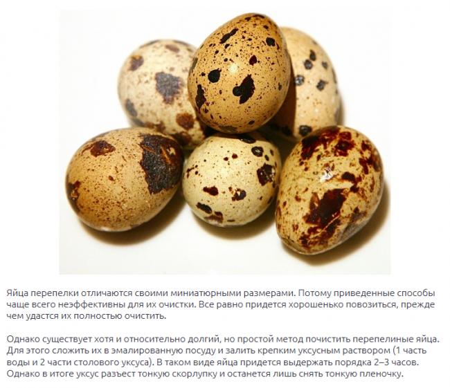 Как быстро  и легко очистить отварное яйцо?