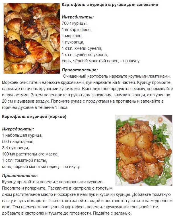Рецепт запекания картофеля в рукаве