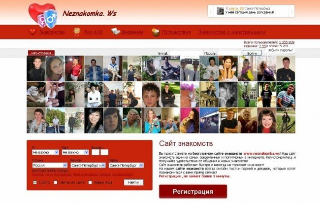 Регистрацией знакомств с новые сайты