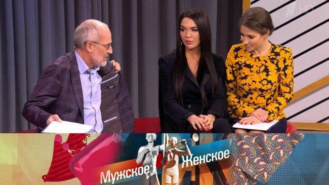 """Ток шоу """"Мужское Женское""""."""