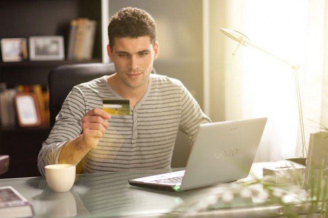 Сбербанк Онлайн: дома