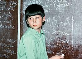 ребенок-лауреат Нобелевской премии