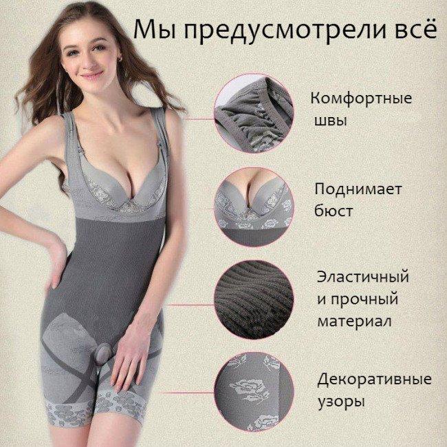 Какое женское бельё справляется с недостатками фигуры?