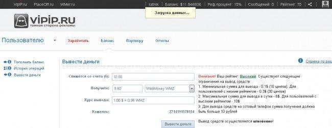 Випип.ру
