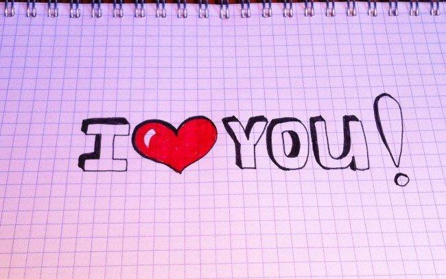 Как красиво написать фразу I Love You