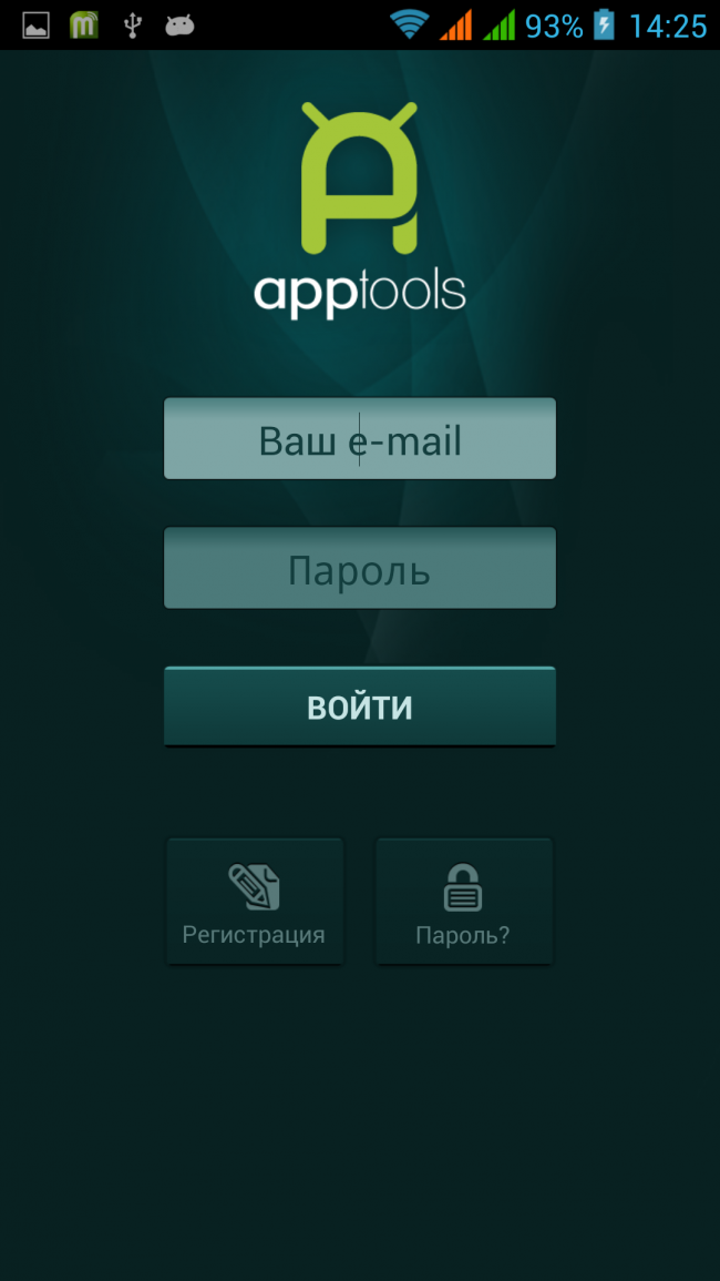 Apptools