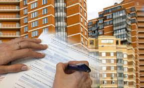 Оформление документов на квартиру.