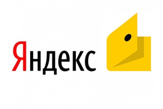 преимущества Яндекс