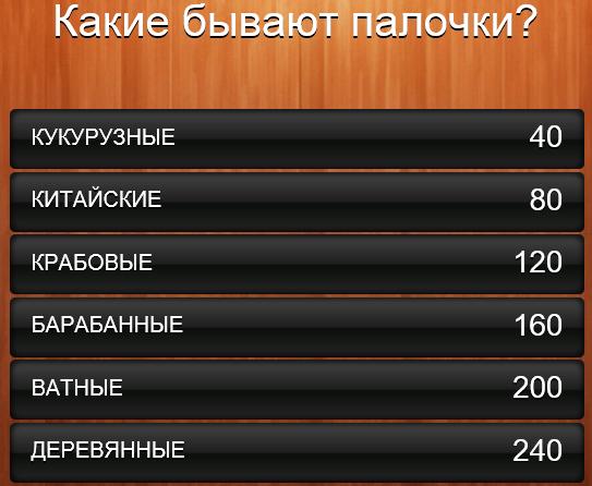 Что нельзя дарить на день рождения кастрюли в Алтайском,Елабуге