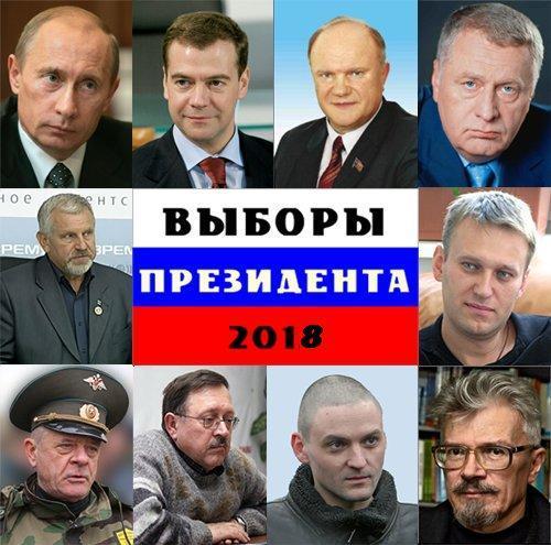 список кандидатов