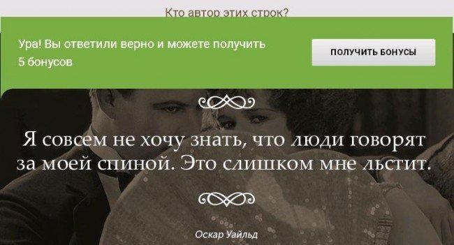 """Викторина """"много ру"""" 11.03.17: кто автор строк?"""