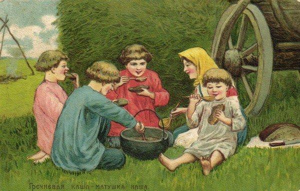 традиции русского народа